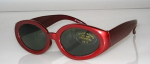 Fixed oval kids sunglasses Color: Shiny dark red Slices: Gray, Tint level 3, CE standard, 100% UV protection