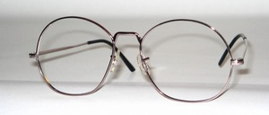 Bigger 70s ladies Frame, Made in France