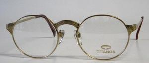 Eine ganz hochwertige 100 % Titan-<br /> Brillenfassung in edlem Design und sehr apart ziseliert