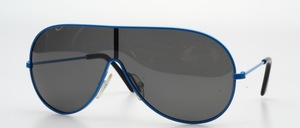 Eine sportlich, coole Panorama Sonnenbrille