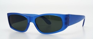 A classic, sporty sunglasses