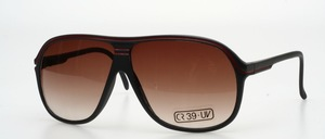 Eine sportlich, coole Sonnenbrille