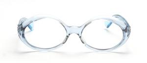 Schön geschwungene ovale Damenbrille aus den 60er Jahren in zart Blau Transparent<br /> Hersteller unbekannt<br /> Mod